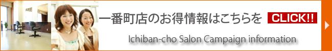 bar_camp_ichiban