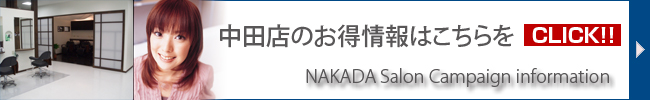 bar_camp_nakada