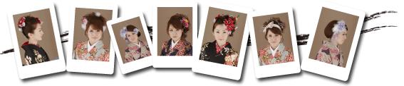 seijin-image2