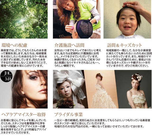 takada_concept2